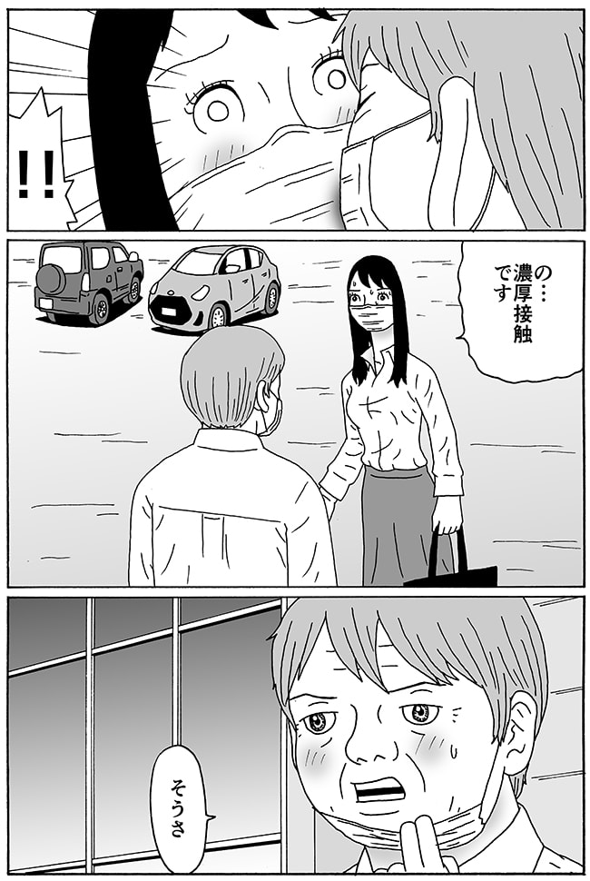 繝上y繝ウ繝医y39-7g_650.jpg