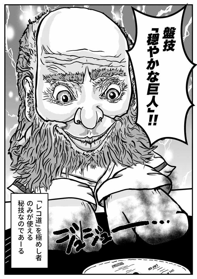 第7話「レコ部始動づら!」(6)