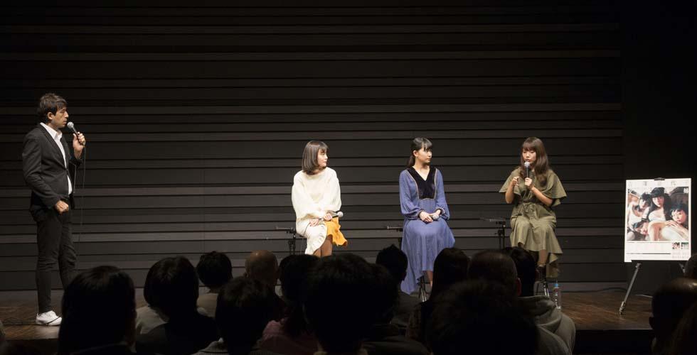 吉澤嘉代子4thフルアルバム『女優姉妹』先行試聴会&トークショーレポート