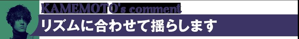 チョーキング入門書(35)