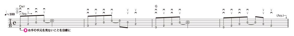 ギター実力テスト(11)