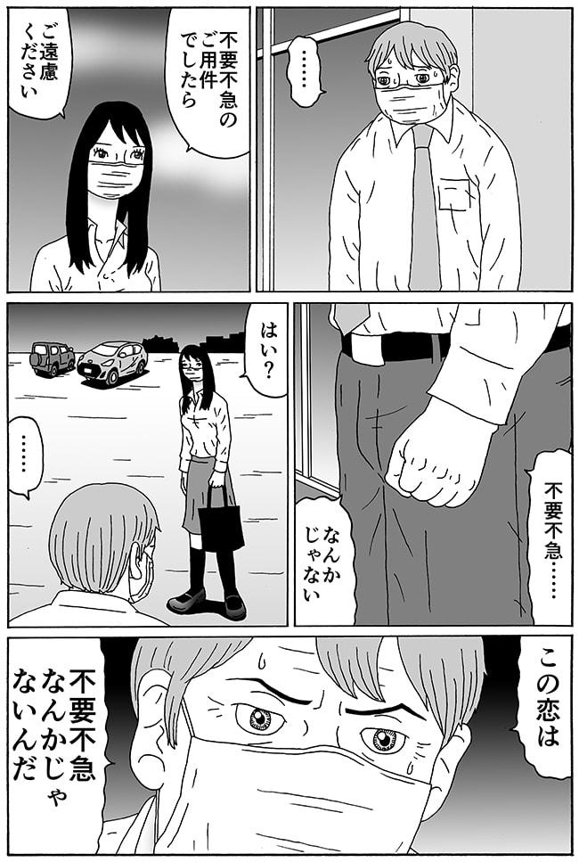 繝上y繝ウ繝医y39-4g_650.jpg
