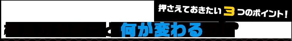 エレキギター構え方研究部(1)