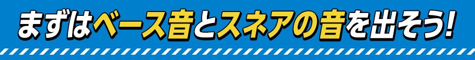 大石昌良のおしゃべりアコギ (2)