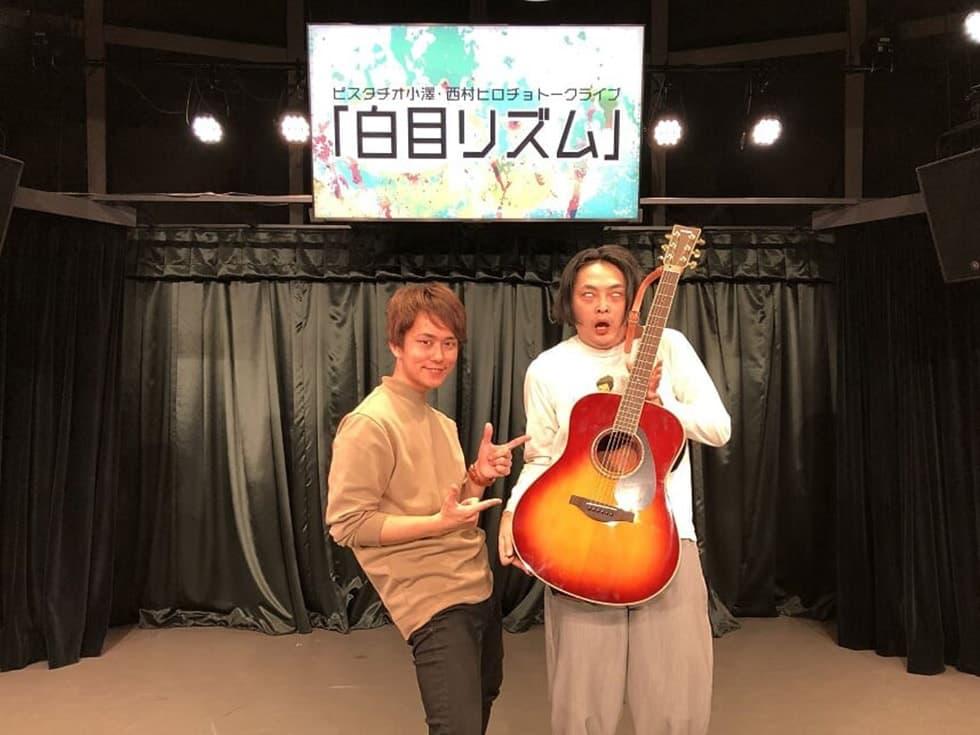 """""""西村ヒロチョ""""ギターを買う(26)"""