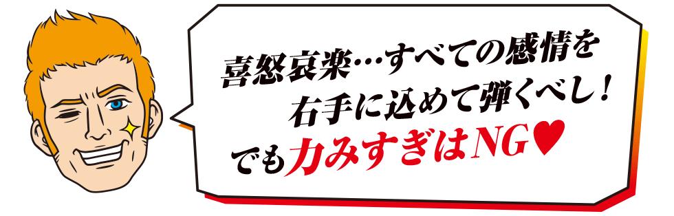 パワーコード兄貴(22)