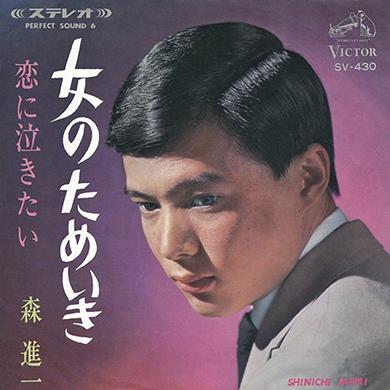 スタンダード曲から知る日本の音楽文化史(2)