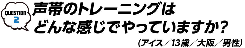 大石昌良のおしゃべりアコギ(5)