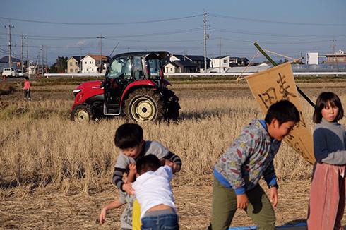 「より『ど田舎』ということを意識しよう」(3)