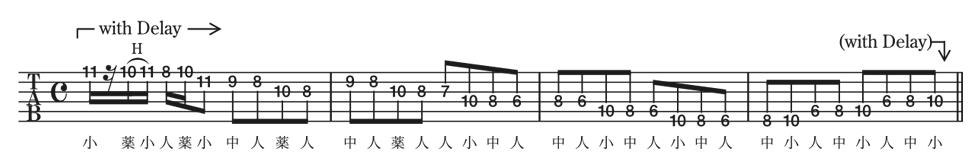 譜面3.png