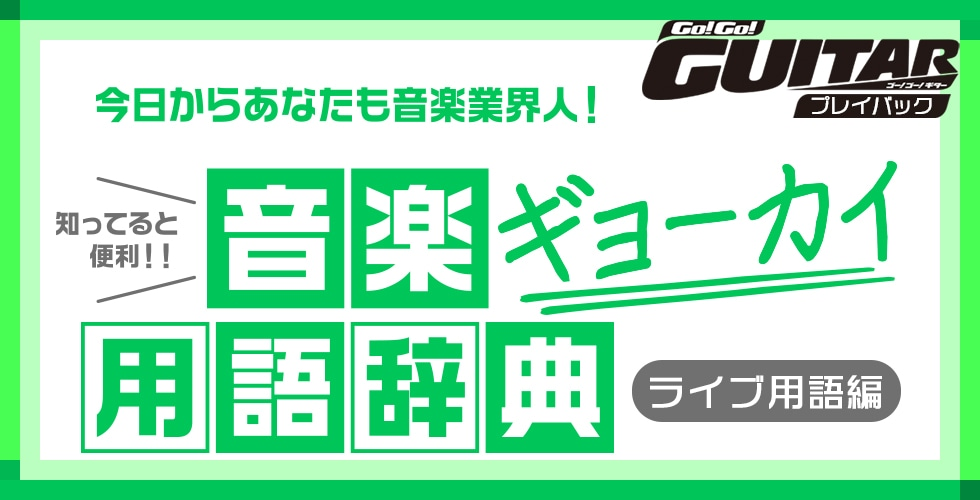 TOP_980.jpg