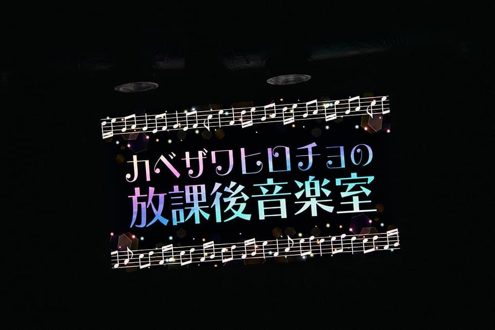 アコギ弾き語りチャレンジ(1)