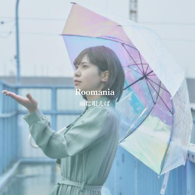 雨に唄えば-ジャケット.jpg