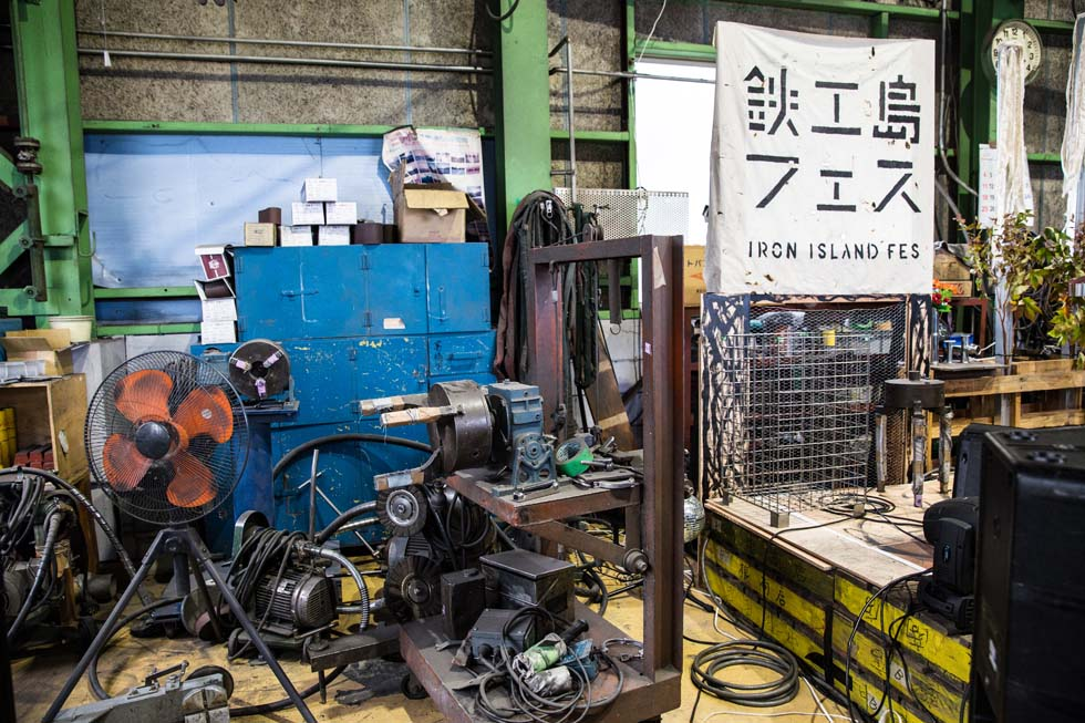 「廃棄物の島からクリエイトできるものがあるはず」(3)