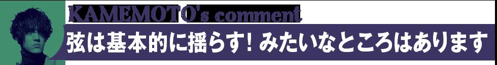チョーキング入門書(50)