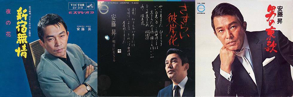 70年代東映サントラ=侠(男)のラウンジミュージック!(1)