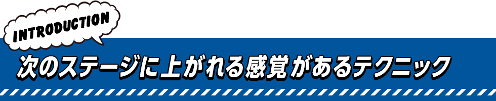 大石昌良のおしゃべりアコギ(1)