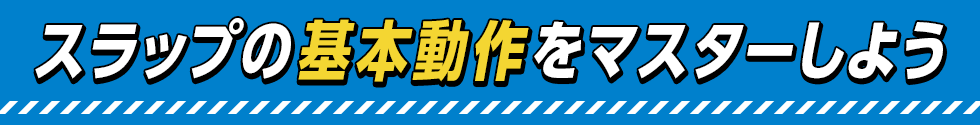 大石昌良のおしゃべりアコギ(8)