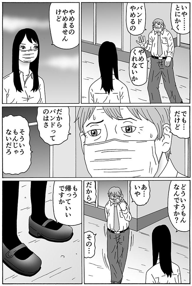 繝上y繝ウ繝医y39-3g_650.jpg