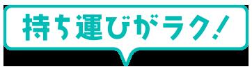 マルチエフェクター(7)