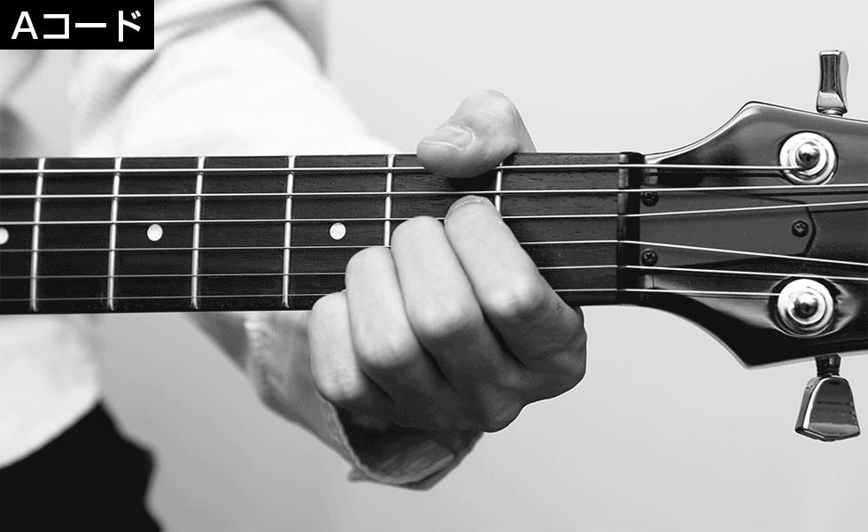 はじめてのエレキギター(50)