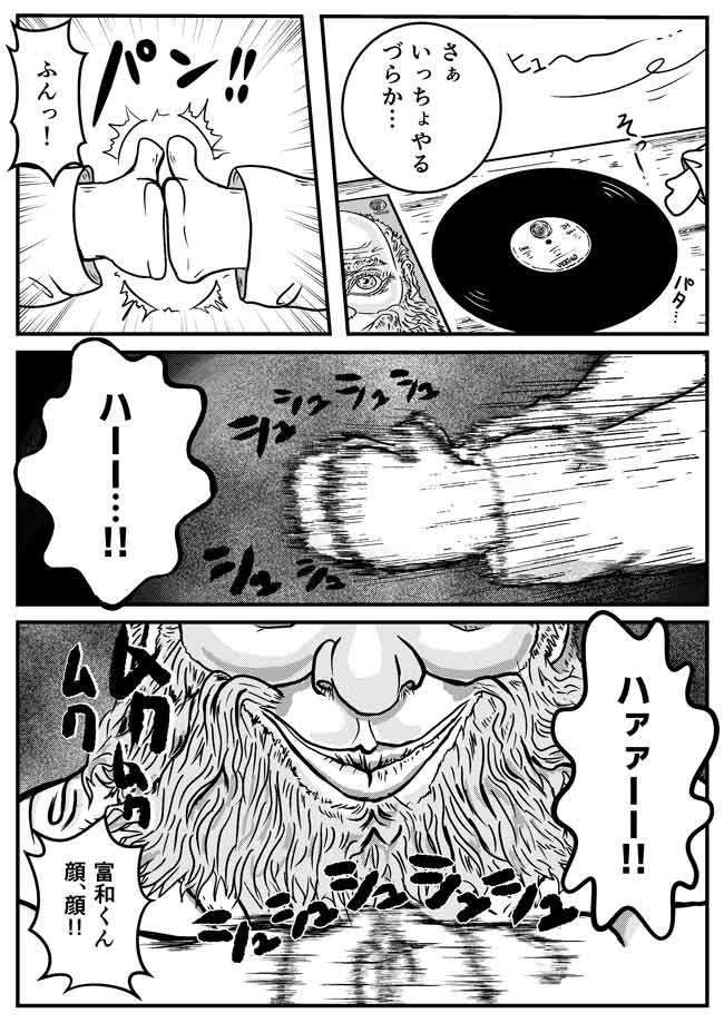 第7話「レコ部始動づら!」(5)