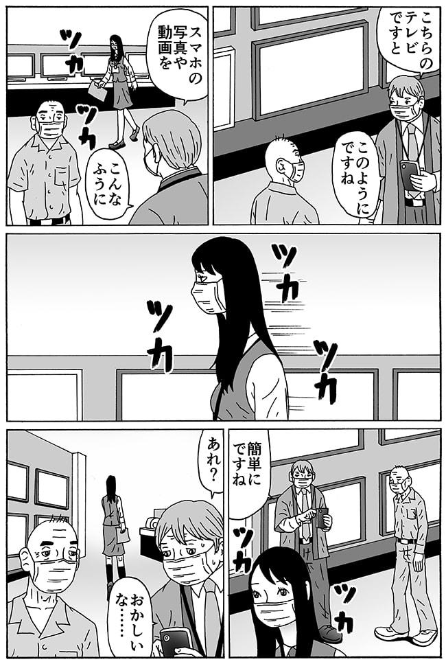 繝上y繝ウ繝医y39-1g_650.jpg