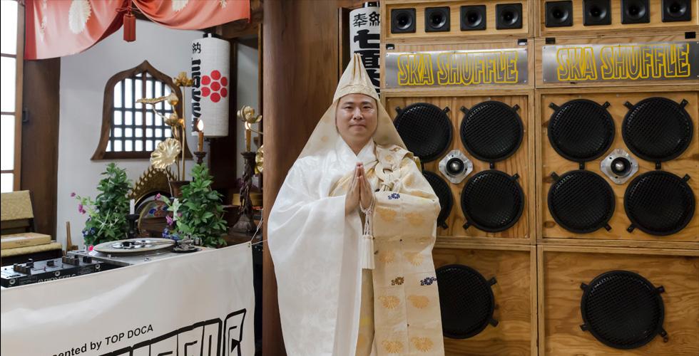 「まつりの作り方」祭りの場として再発見される寺・神社~吉原寺音祭(静岡県富士市)