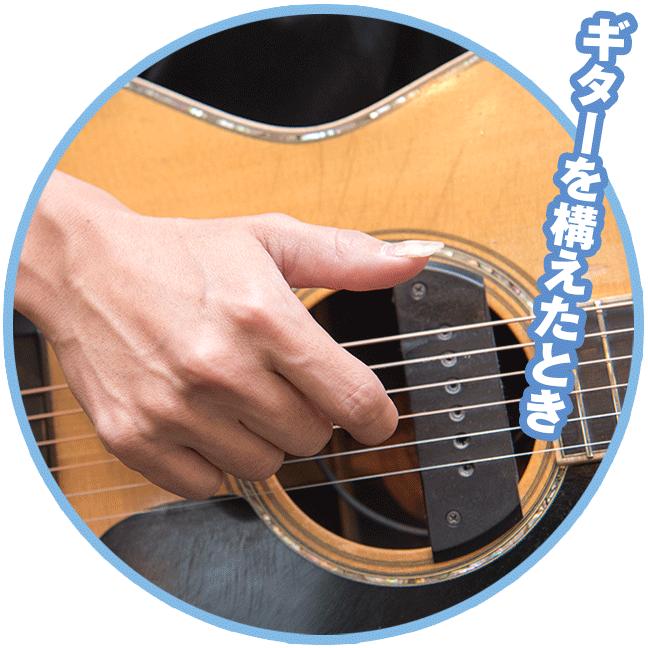 大石昌良のおしゃべりアコギ(6)
