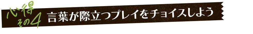大石昌良のシンガーソングライター実践塾(8)