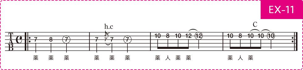 ベーシックテクニック(42)