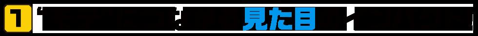 エレキギター構え方研究部(2)