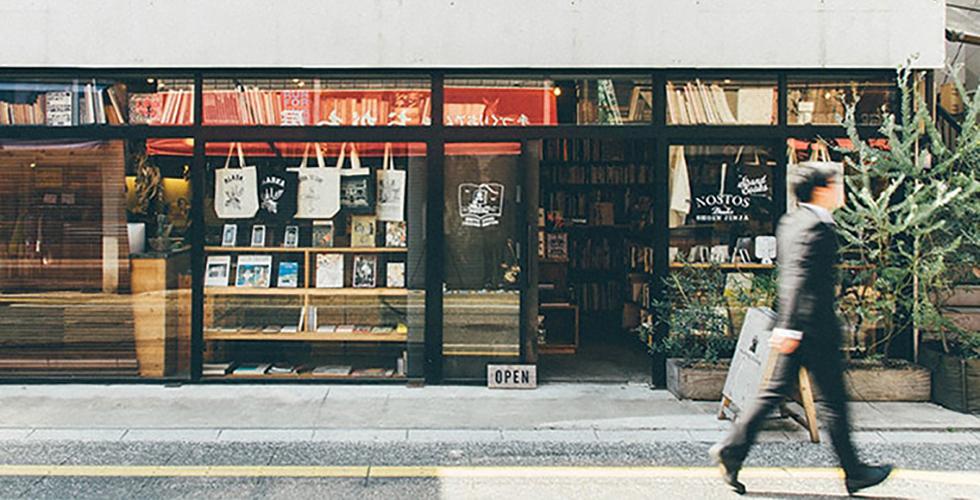 #本屋の音楽:居心地のいい空間を演出する店内BGM10選(邦楽)