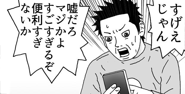 番外編.jpg