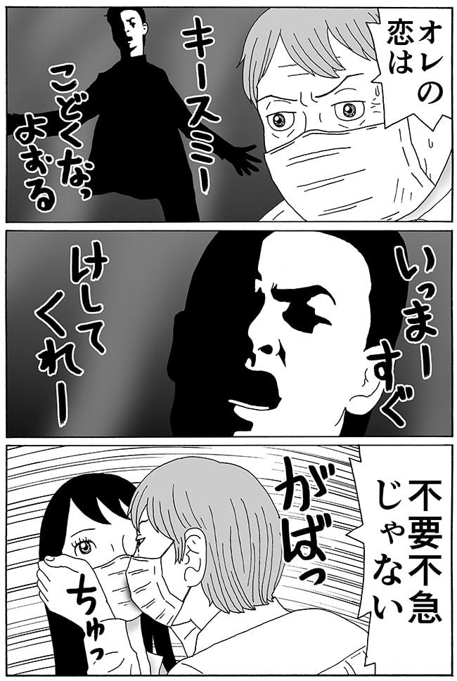 繝上y繝ウ繝医y39-6g_650.jpg