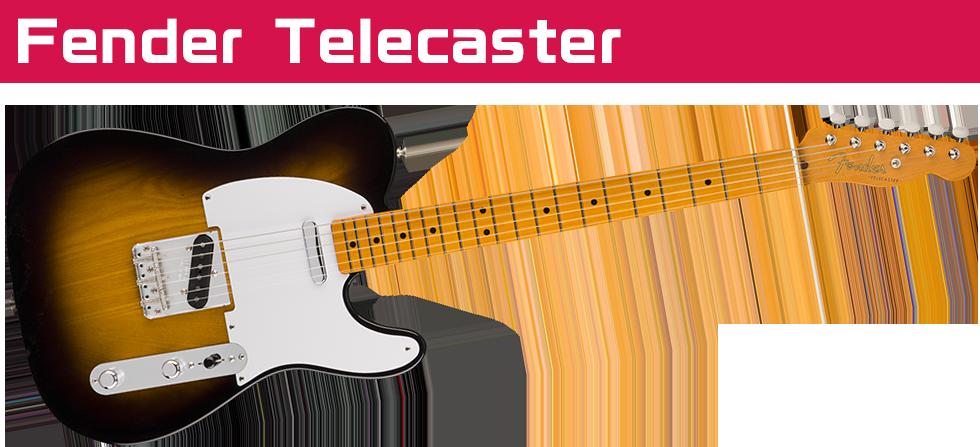 ギター模試(15)