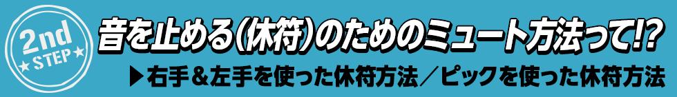 ミュートふしぎ発見!(11)