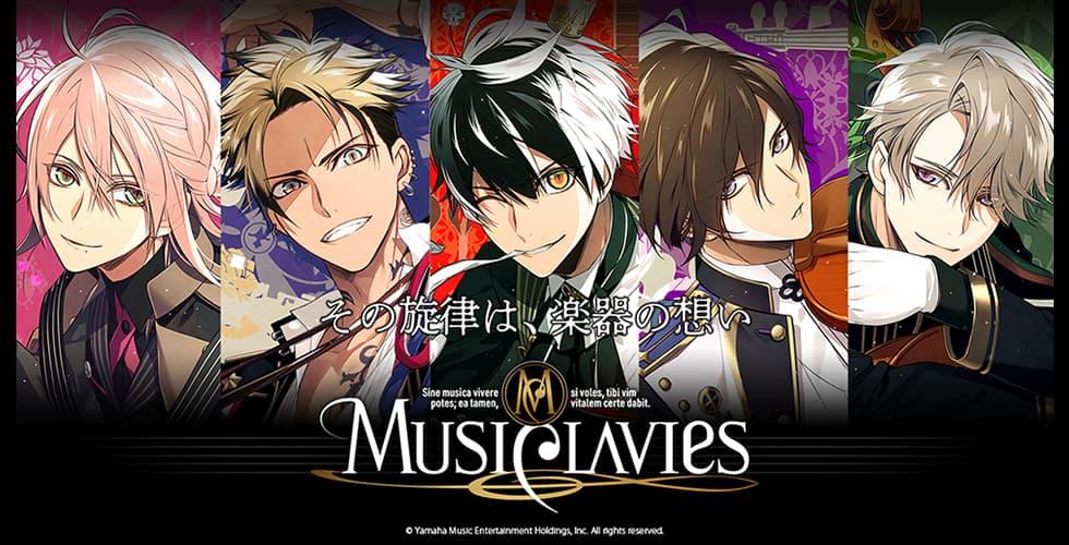 『MusiClavies』×ヤマハ楽器店のコラボ!キャラクターが、すぐ隣で楽器の魅力を教えてくれる?