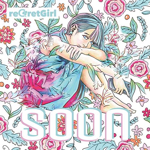 soon_500.jpg