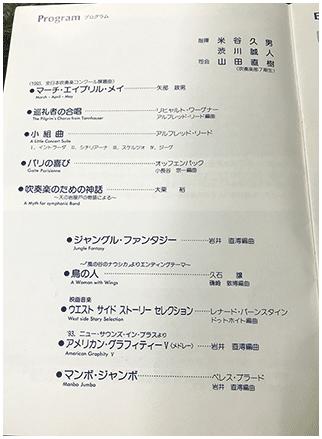 NSB(8)