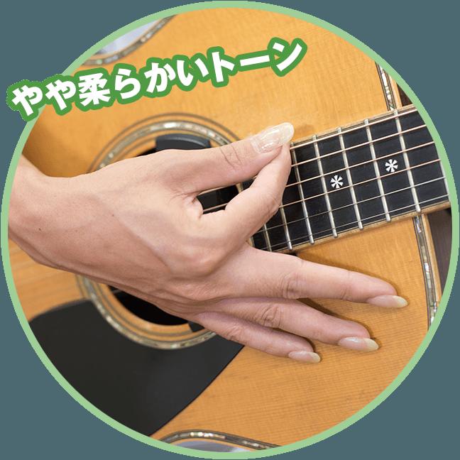 大石昌良のおしゃべりアコギ(11)