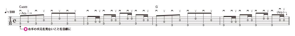 ギター実力テスト(13)