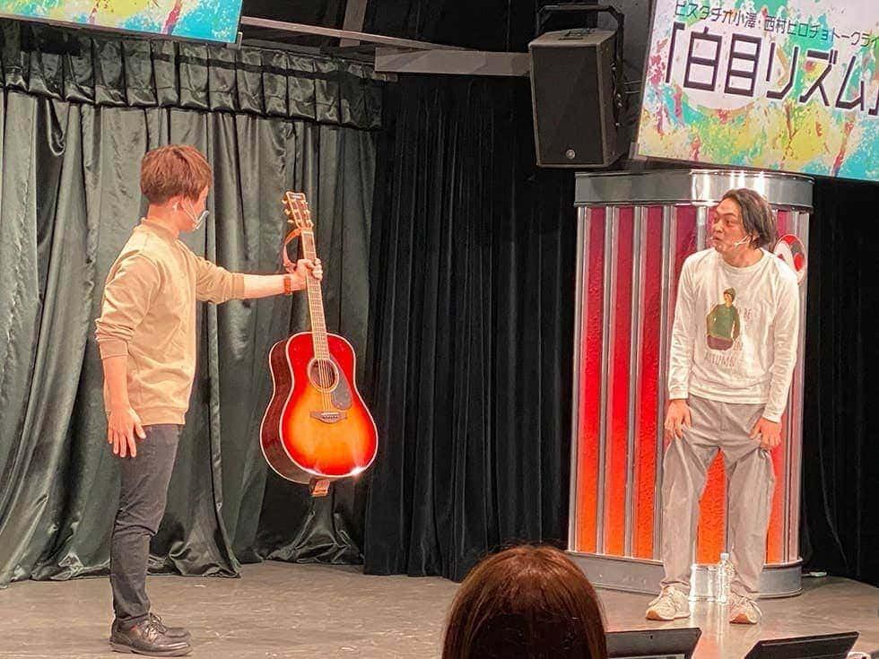 """""""西村ヒロチョ""""ギターを買う(25)"""