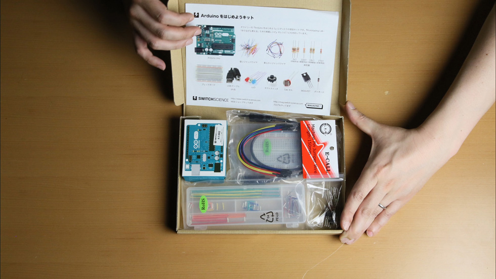「Arduinoをはじめようキット」に含まれているパーツのみを使う(1)
