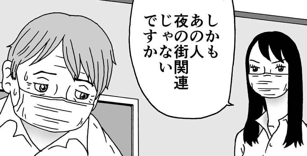 ms2008繝上y繝ウ縺励h_41_980.jpg