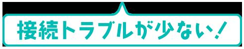 マルチエフェクター(10)