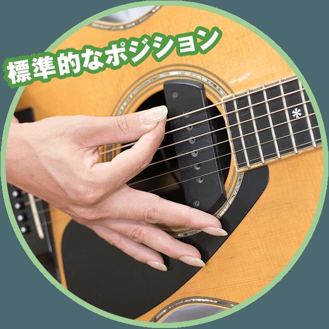 大石昌良のおしゃべりアコギ(10)