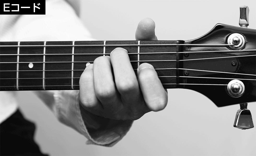 はじめてのエレキギター(54)
