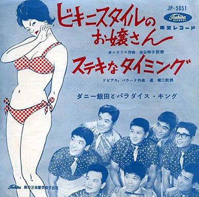 日本の音楽文化史(1)